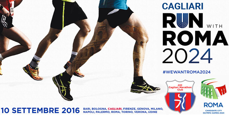 RUN WITH ROMA 2024, 12 CITTÀ CORRONO PER SOSTENERE LA CANDIDATURA